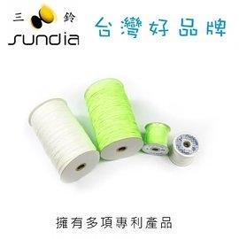 SUNDIA 三鈴 扯鈴專用線系列 Pro String.A 精緻強韌線 1kg / 個