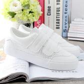 單鞋  百搭休閒魔術貼小白鞋米蘭shoe