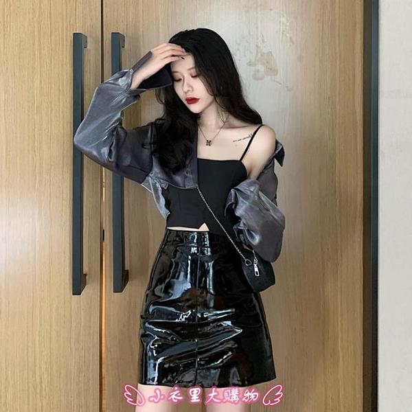 皮裙 新款黑色pu半身小a字高腰包臀短裙漆子女秋冬亮 - 小衣里大購物
