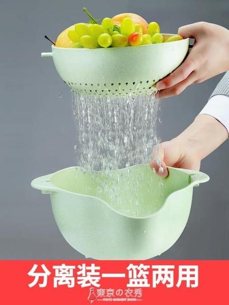 果盤 雙層洗菜盆瀝水籃洗水果洗菜神器菜籃廚房現代客廳創意家用水果盤 東京衣秀