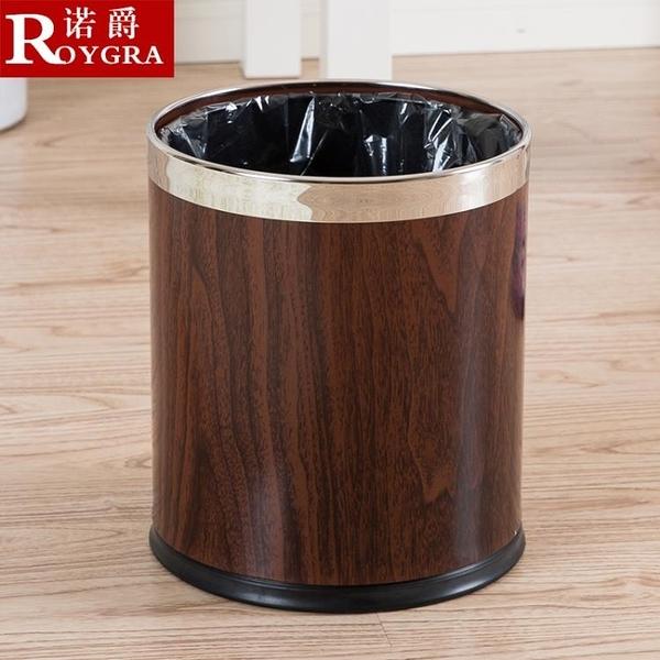 垃圾桶 雙層垃圾桶無蓋不銹鋼鈦金創意家用歐式垃圾桶客廳10L金屬加厚桶 果果生活館