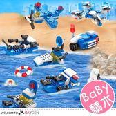城市警察2合一迷你拼裝積木 益智玩具 8盒/組