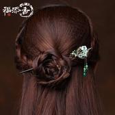 古風簡約黑檀木髮簪木簪子古典宮廷步搖中式中國風盤髮頭飾品流行