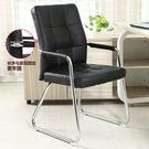 老闆椅  回形腳辦公椅子電腦椅家用簡約座椅網吧宿舍弓形職員椅會議椅 XW  全館免運