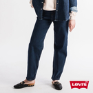 Levis 女款 Balloon 時髦高腰繭型褲 / LEJ energy 3D褲 / Orta歐洲丹寧 / 及踝款