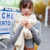 韓版純色針織毛線圍巾女冬季披肩百搭情侶圍巾男長款冬天加厚保暖 【巴黎世家】