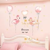 火烈鳥墻貼紙少女心房間布置女生臥室網紅可愛裝飾品【慢客生活】