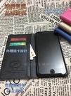 OPPO AX7 (CPH1903)/AX7 Pro (CPH1893)《Aton磨砂隱扣吸附 無扣皮套》側掀翻蓋書本套手機套保護殼
