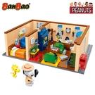 偵探工作室 BanBao邦寶積木 史努比系列 Peanuts Snoopy 7526