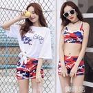 大尺碼泳衣 les泳衣女顯瘦遮肚保守新款罩衫可下水學生溫泉韓國ins三件套 韓菲兒