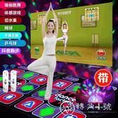 新品發光雙人按摩跳舞毯電視電腦兩用抖音同款跑步無線體感游戲機
