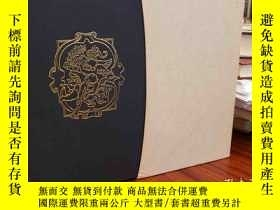 二手書博民逛書店Fuller s罕見Worthies Selected from