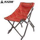 丹大戶外【KAZMI】包覆型輕鬆折疊椅 ...