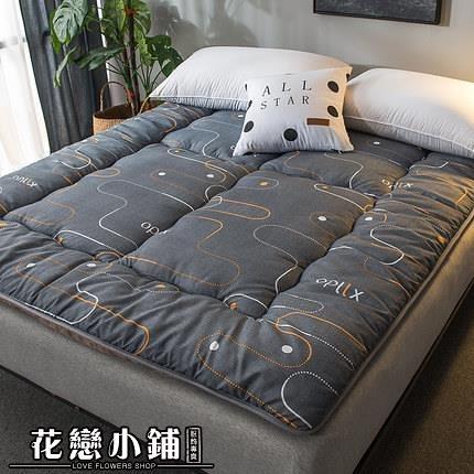 床墊 學生宿舍家用海綿榻榻米 1.5m單人雙人軟墊被【其他尺寸聯繫客服】