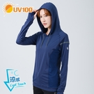 UV100 防曬 抗UV-涼感連帽透氣上衣-女