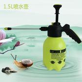 園藝噴水壺澆花噴壺打農藥灑水壺氣壓式大小型1.5L家用噴灑霧器