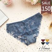 內褲-夢境花語-iVenus性感法式蕾絲誘惑透膚鏤空舒適透氣呼吸低腰三角女居家 玩美維納斯