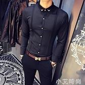 休閒長袖襯衣薄款發型師工作服男式韓版修身襯衫新郎結婚禮服寸衫 小艾新品