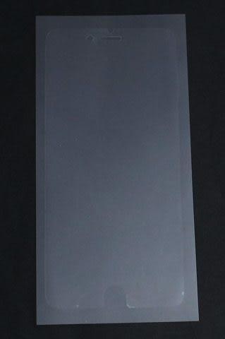 手機螢幕保護貼 Apple iPhone 6 Plus/iPhone 6S Plus(5.5吋) HC 超透光 亮面抗刮 多項加購商品優惠中