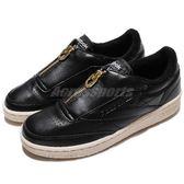 Reebok 休閒鞋 Club C 85 Zip 黑 皮革 拉鍊 復古鞋 女鞋 【PUMP306】 BS6608