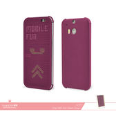 HTC 原廠One M8 炫彩顯示保護套 Dot View 側掀洞洞智能皮套 翻蓋【全新盒裝】【贈品包裝】