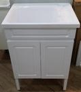 【麗室衛浴】DY-S6003壓克力洗衣槽...