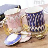 咖啡杯 創意歐式英倫陶瓷情侶馬克杯水杯 北歐下午茶杯子咖啡杯帶蓋送勺 麥琪精品屋