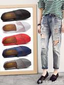 夏季韓版透氣網面一腳蹬學生布鞋女老北京平底懶人鞋單鞋 ◣怦然心動◥