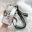 蘋果6splus手機殼蘋果7plus蘋果6小清新6s女款iphone6 7p全包蘋果x潮8plus  優樂美