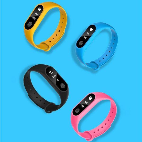 智慧手環 觸屏智能手環運動手錶多功能男女防水心率血壓心跳監測計步器通用 晶彩生活