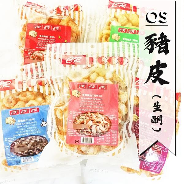 香脆豬皮 60g/包 蒜香/辣味/原味/招牌   OS小舖