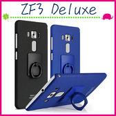 Asus Zenfone3 Deluxe ZS570KL 指環磨砂手機殼 素面背蓋 PC手機套 簡約保護套 防滑保護殼 純色牛仔殼