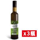 【東勝】RIBES西班牙頂級初榨橄欖油 3瓶裝