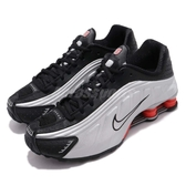 Nike 慢跑鞋 Shox R4 OG 黑 紅 銀 彈簧鞋 男鞋 復刻 運動鞋 【PUMP306】 BV1111-008