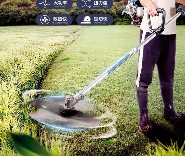 割草機 穗聯割草機四沖程背負式小型多功能割灌機打草坪水稻鋤除草機 Igo