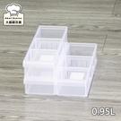 聯府Fine隔板整理盒分格收納盒0.95L分隔置物盒LF-3004-大廚師百貨