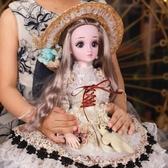 芭比娃娃 60厘米芭比日記洋娃娃套裝女孩公主兒童仿真SD玩具衣服超大號單個