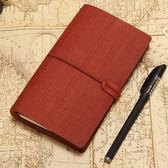 旅行記事本複古筆記本A6文具日記本 年尾牙提前購