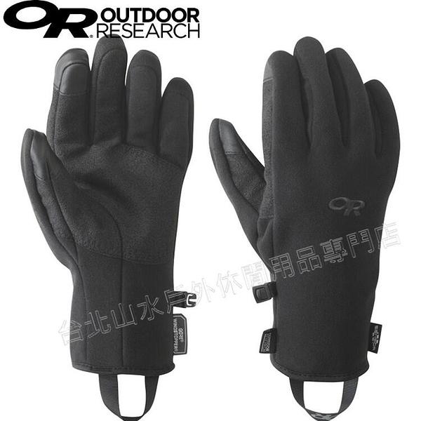 『VENUM旗艦店』Outdoor Research OR 登山手套/保暖手套/旅遊/可觸控Gripper 男款 244883 0001黑