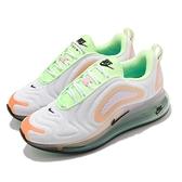 【六折特賣】Nike 慢跑鞋 Wmns Air Max 720 SE 白 綠 橘 粉 女鞋 大氣墊 運動鞋 【ACS】 CJ0632-100