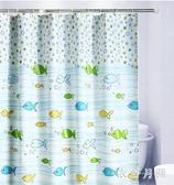 磁性防水浴簾套裝加厚防霉滌綸布隔斷掛簾浴室窗簾門簾子 FF1330【衣好月圓】