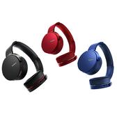 藍色展示機出清! SONY MDR-XB950B1 無線耳機 EXTRA BASS 耳罩式