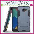 三星 Galaxy 2016版 A7(6...