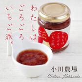 「日本直送美食」[小川農場] 草莓手工果醬 ~ 北海道土產探險隊~