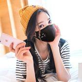 冬款防寒保暖個性韓版女士潮牌男生口罩黑色潮款冬季時尚全棉透氣梗豆物語