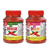 十全 富山麻油辣椒醬/麻油豆瓣醬