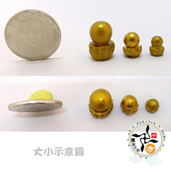 摩尼寶珠(釋迦牟尼佛)小 【十方佛教文物】