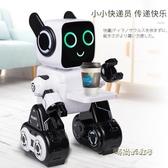 糖米 智慧遙控機器人編程語音對話高科技學習6歲男孩兒童玩具MBS「時尚彩紅屋」