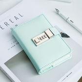 小清新A7便攜帶鎖密碼手賬本 學生隨身口袋日記本記事本筆記本子