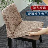 鉑原家用矮背斜邊餐椅子套罩 酒店座套歐式實木半凳套椅套